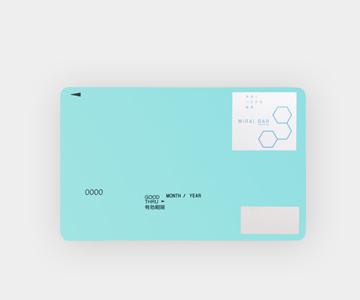 カードビーコンType-C